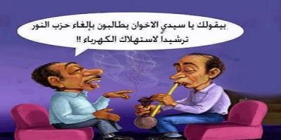 analoza.com_1391878334_414